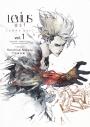 【コミック】Levius/est(1)の画像