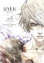 【コミック】Levius/est(2)の画像