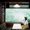 【主題歌】劇場版 はいからさんが通る 後編 ~花の東京大ロマン~ 主題歌「新しい朝」/早見沙織 アーティスト盤の画像