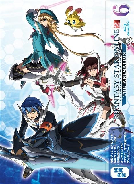 【Blu-ray】TV ファンタシースターオンライン2 ジ アニメーション 6 初回限定版