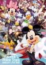 【配信限定特典付き】【Blu-ray】Disney 声の王子様 Voice Stars Dream Live 2020の画像
