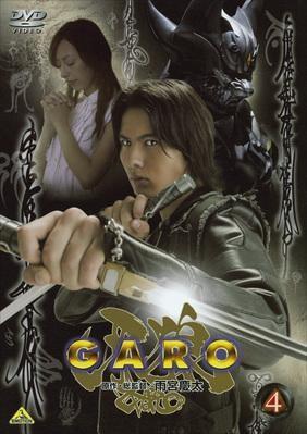 【DVD】TV 牙狼<GARO> 4