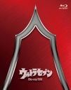 【Blu-ray】TV ウルトラセブン Blu-ray BOX Standard Editionの画像