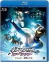 【Blu-ray】OAD ウルトラマンゼロ外伝 キラー ザ ビートスター STAGE Iの画像