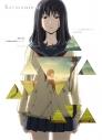 【Blu-ray】映画 アルモニ コレクターズ・エディションの画像