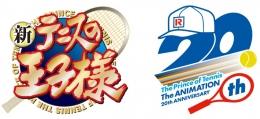 アニメ『テニスの王子様』シリーズ20周年記念~画像