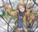 【アルバム】米倉千尋/BEST OF CHIHIROX 通常盤の画像