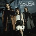 【主題歌】ゲーム SDガンダム ジージェネレーションワールド OP「Naked Soul」/TOPGUN×米倉千尋の画像