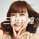 【マキシシングル】三重野瞳/瞳でEle-phant!の画像