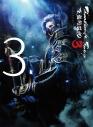 【DVD】TV Thunderbolt Fantasy 東離劍遊紀3 3 完全生産限定版の画像