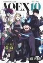 【コミック】青の祓魔師10周年記念本『AOEX10』の画像