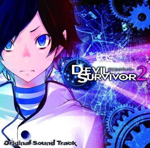 【サウンドトラック】NDS版 デビルサバイバー2 オリジナル・サウンドトラック