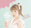 【アルバム】内田彩/ICECREAM GIRL 初回限定盤Aの画像