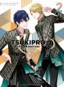 【DVD】TV TSUKIPRO THE ANIMATION 2(ツキプロ) 第2巻の画像