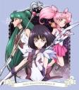 【DVD】TV 美少女戦士セーラームーンCrystal Season III 第3巻 初回限定版の画像