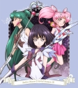 【DVD】TV 美少女戦士セーラームーンCrystal Season III 第3巻 通常版の画像