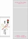 【グッズ-タオル】新・オフィス遊佐浩二 イベント祝いタオル(2020 AW Collection)【大報告会2020 AW Collection】の画像