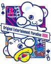 【Blu-ray】おれパラ ~ORE!!SUMMER2020~&~Original Entertainment Paradise -おれパラ- 2020 Be with~ BOX仕様完全版の画像