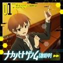 【アルバム】TV ナカノヒトゲノム【実況中】 ナカノヒトゲノム【歌唱中】01の画像