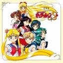 【サウンドトラック】TV 美少女戦士セーラームーンS 音楽集 完全限定生産 廉価盤の画像