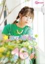 【DVD】井口裕香のむ~~~ん⊂( ^ω^)⊃ DVD じゅうろくの画像
