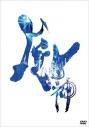 【DVD】陰陽座/風神雷舞の画像