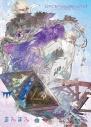 【Blu-ray】まふまふ/ライブ ひきこもりでもLIVEがしたい!~すーぱーまふまふわーるど2019@メットライフドーム~の画像