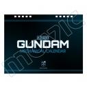 【カレンダー】機動戦士ガンダム ガンダムメカニカル卓上カレンダー2020の画像