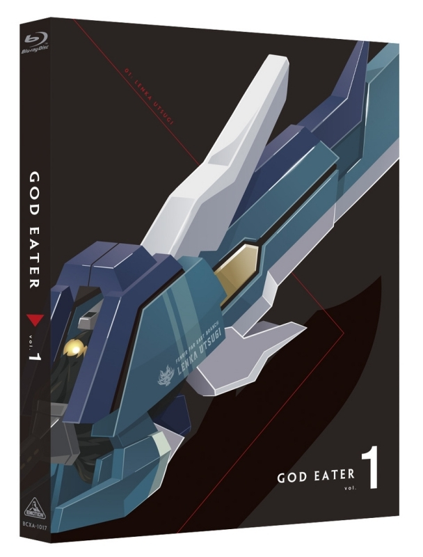 【Blu-ray】TV GOD EATER vol.1 特装限定版