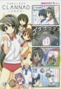 【コミック】マジキュー4コマ CLANNAD(5)の画像