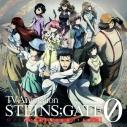 【サウンドトラック】TV シュタインズ・ゲート ゼロ オリジナルサウンドトラックの画像