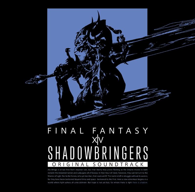 【Blu-ray】ゲーム SHADOWBRINGERS: FINAL FANTASY XIV Original Soundtrack