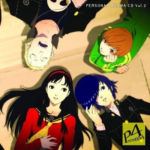 【ドラマCD】ドラマCD「ペルソナ4」Vol.2