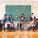 【主題歌】TV ハナヤマタ 挿入歌「コドクシグナル」/Need Cool Quality DVD付の画像