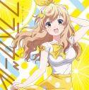 【キャラクターソング】音楽少女 西尾未来(CV.岡咲美保) フライガールの画像