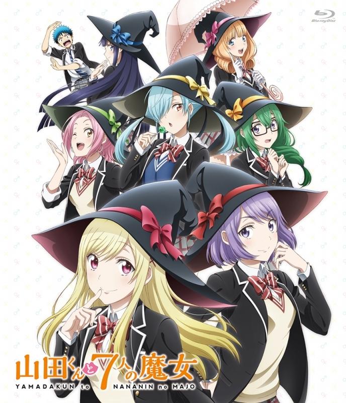 【Blu-ray】TV 山田くんと7人の魔女 全話いっき見ブルーレイ