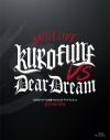 【Blu-ray】ドリフェス! presents BATTLE LIVE KUROFUNE vs DearDream LIVEの画像