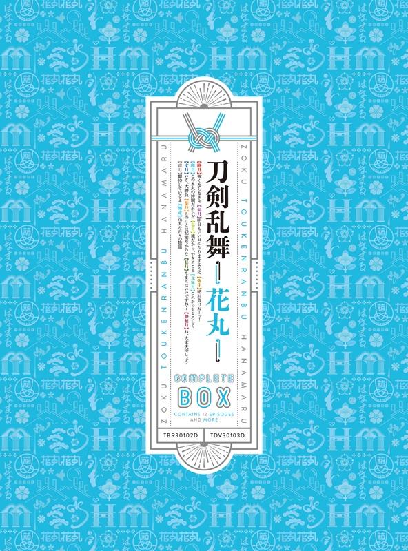 【Blu-ray】TV 続 刀剣乱舞-花丸- Blu-ray BOX
