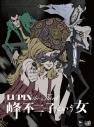 【Blu-ray】TV LUPIN the Third ~峰不二子という女~ BD-BOXの画像