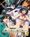 【Blu-ray】TV 健全ロボ ダイミダラー Vol.3の画像