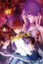 【カレンダー】Fate/stay night [Heaven's Feel] 2020年カレンダーの画像