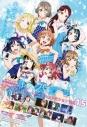 【グッズ-カードゲーム】ラブライブ! スクールアイドルコレクション Vol.15【ポイント2倍】の画像