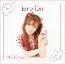 【アルバム】榊原ゆい/Emotionの画像