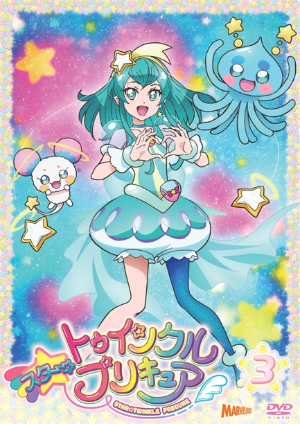 【DVD】TV スター☆トゥインクルプリキュア vol.3