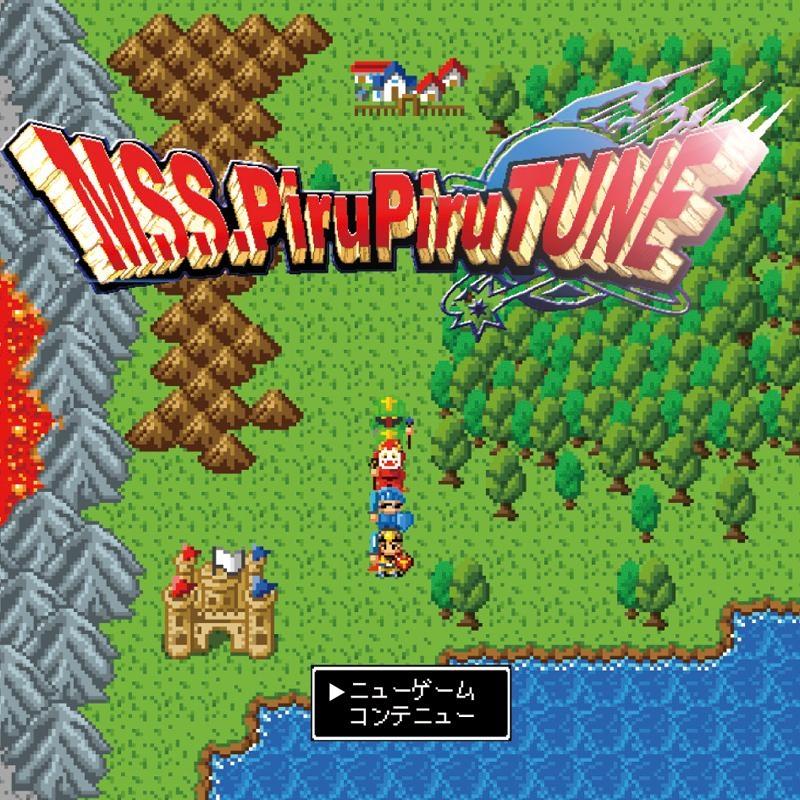 M.S.S Project/M.S.S.PiruPiruTUNE