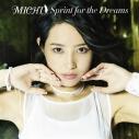 【アルバム】MICHI/Sprint for the Dreams 初回限定盤の画像