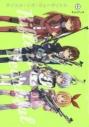 【ポイント還元版( 6%)】【コミック】ライフル・イズ・ビューティフル 1~4巻セットの画像