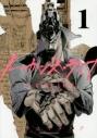 【ポイント還元版( 6%)】【コミック】ノー・ガンズ・ライフ 1~8巻セットの画像