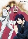 【Blu-ray】イベント ノラガミARAGOTO -MATSURIGOTO-の画像