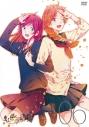 【DVD】TV 虹色デイズ 6の画像